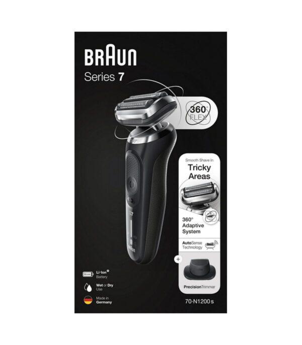 afeitadora electrica recargable braun  ns gris